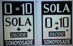 Solat2014