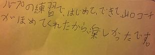 Kansoua2_2