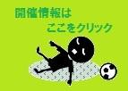 Kaisai_2
