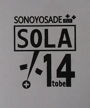 Solat2018d