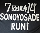 Solat2012